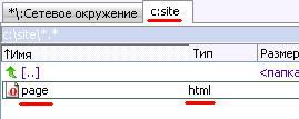 имя файла через TotalCommander