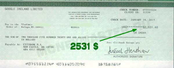 нажмите на изображение чтобы увидеть чек в большом разрешении