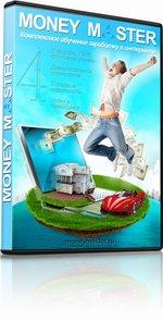 Money Master 1-5 оригинальные версии 2011 года