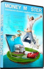��������� � �������� �� ������� MoneyMaster