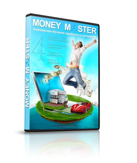 Узнайте как вы можете получать доход