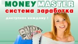 Урок: 4. Вставляем на сайт картинку Money-master