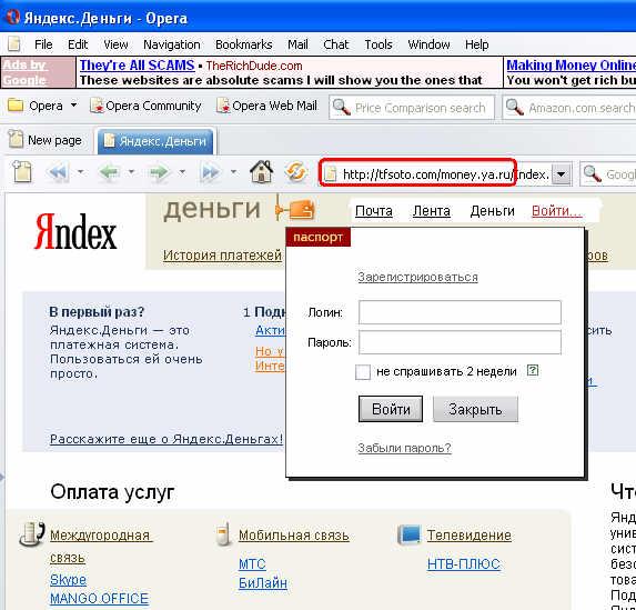 Скачать Обычный Яндекс Бесплатно - фото 5